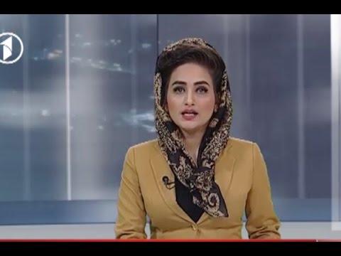 Afghanistan Pashto News 27.9.2016  د ۱۲ بجو پښتو مهم خبرونه