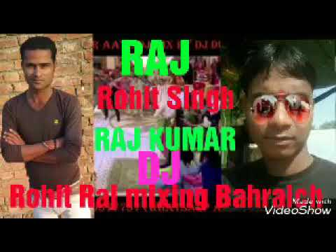 Kab Se Aaye Hain Tere Dulhe Raja ab Der Na kar jaldi Aaja DJ remix 2018