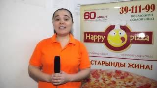 Доставка пиццы в Алматы(, 2015-06-27T13:05:12.000Z)