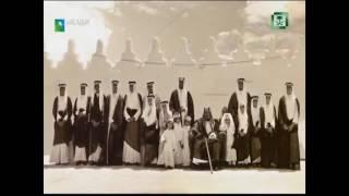 حفل تدشين خادم الحرمين الشريفين مركز الملك عبدالعزيز الثقافي العالمي في الظهران