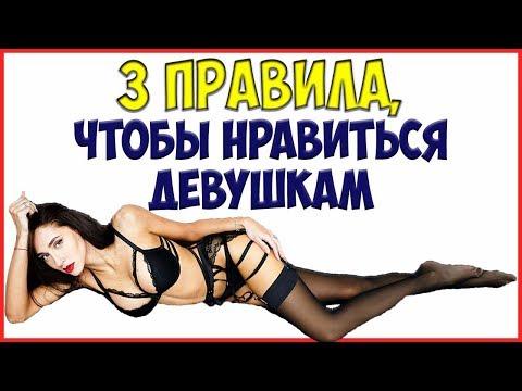 знакомство женщиной в москве для секса по номеру телефона без регистрации