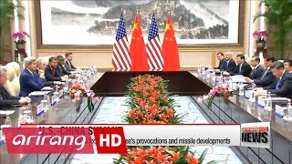 N. Korea likely to top agenda for Obama and Xi meeting in Peru