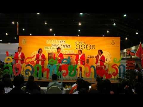 โรงเรียนบ้านห้วยสิงห์ ได้รับรางวัลเหรียญทอง ชนะเลิศ งานศิลปฯ 62 ณ เมืองทองธานี