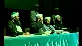Anadolu Federe Islam Devleti Ilaninin 1. Yildönümü Toplantisi - Cemaleddin Hocaoglu Rh.a