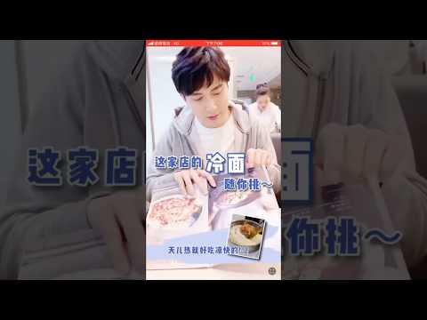 2019.5.24 高伟光小紅書第六篇 這家店的冷麵隨你挑!天氣熱就是要吃涼快的!Vengo Gao  Gao Wei Guang