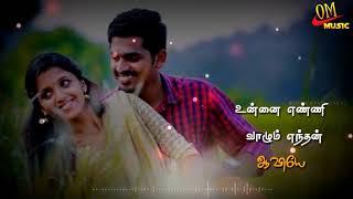 Maniye Manikuyile  song | tamil whatsapp status # oM music # Karthik Ranjitha # love melody #