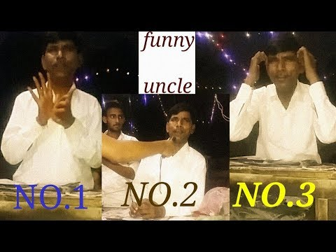 #FUNNY_UNCLE | COMEDY VIDEO😀😃😄| #STAND_UP_COMEDY