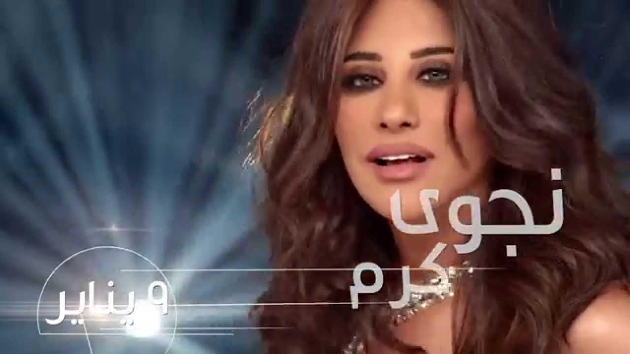 #ليالي_احتفالات_المهرجان في مسرح مدينة دبي للإعلام - #myDSF