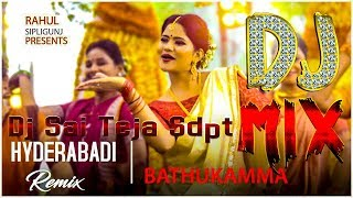 Gambar cover Hyderabadi Bathukamma | Remix | Dj Sai Teja Sdpt | Rahul sipligunj | Uma Neha  | 2018 song