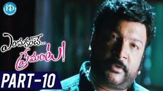 Endukante Premanta Full Movie Part 10  Tamanna Ram  A Karunakaran