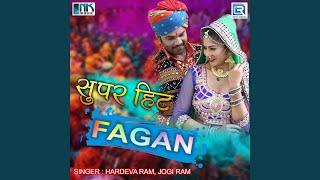 New Fagan -2