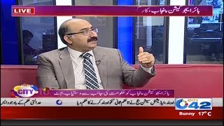City @ 10 | Dr Shahid Soraya | 16 January 2018 | City 42