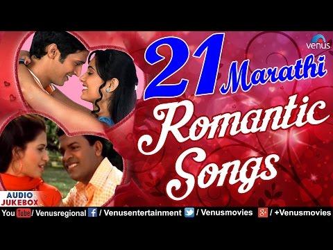 Top 21 - Marathi Romantic Songs : Superhit Marathi Film Collection | Audio Jukebox