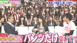【オッパイを大きくするには】 卒業する大島優子へAKB48メンバーから最 thumbnail