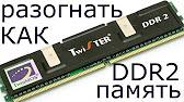 Процессор intel xeon x5450 harpertown (3000mhz, lga771, l2 12288kb, 1333mhz) — купить сегодня c доставкой и гарантией по выгодной цене.