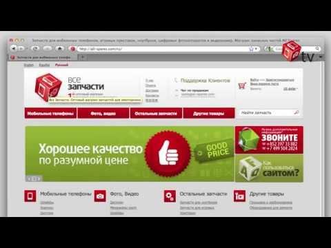 Интернет-магазин ВСЕ ЗАПЧАСТИиз YouTube · Длительность: 5 мин39 с