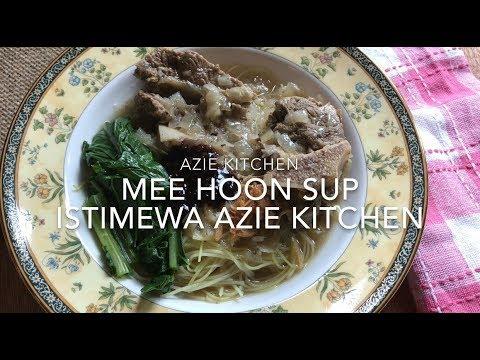 Mee Hoon Sup Istimewa Azie Kitchen