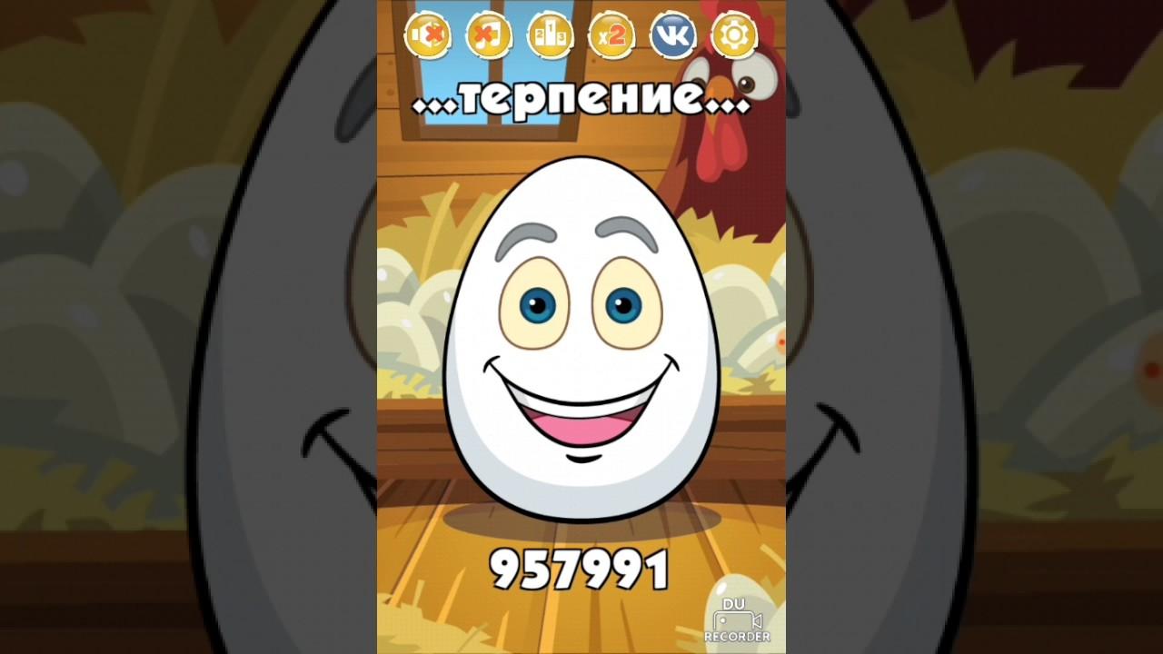 игра на деньги собери яйца