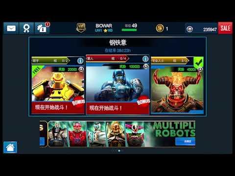 快來看我的Real Steel World Robot Boxing直播! - YouTube