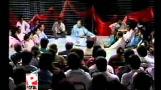 Nusrat Fateh Ali Khan - Sanu Ek Pal Chain na Aave