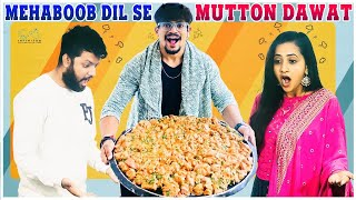 Mehaboob Dil Se Mutton Dawat || Ft. Lasya || A Day with Bigg Boss Contestants || Infinitum Media