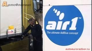 Обучающее видео для водителя грузовиков VOLVO FH12, FH13. 3ч