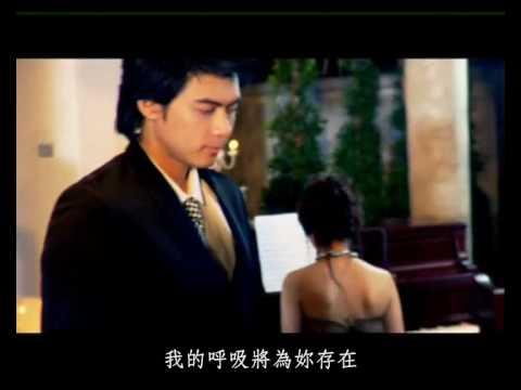 [中字MV] 只為妳(荊棘玫瑰OST)