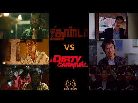 Jigarthanda (2014) Vs Dirty Carnival (2006) Movie Comparision l By Delite Cinemas