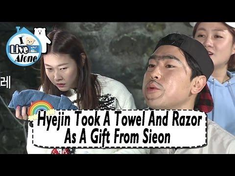 [I Live Alone] 나 혼자 산다 -Han Hyejin & Lee Sieon, exchange of presents 20170421