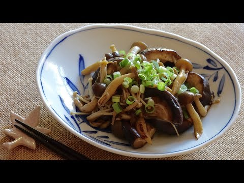 Sauteed Mushroom with Soy Butter Sauce - Japanese Cooking 101