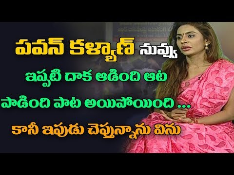 Sri Reddy Serious Warning To Pawan Kalyan | ABN Telugu