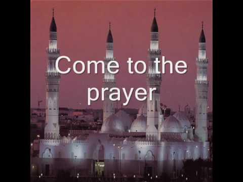 Adhan ( AL-Fajr Prayer ) by Mansour Al-Zahrani
