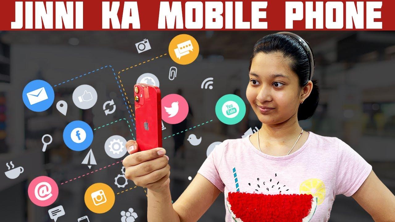 Jinni Ka Mobile Phone | Comedy Story | Family Short Movie | Hindi Moral Story | Cute Sisters