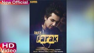 FARK (Full Video) A-Kay | Am Human | Parmish Varma | Latest Punjabi Song 2017