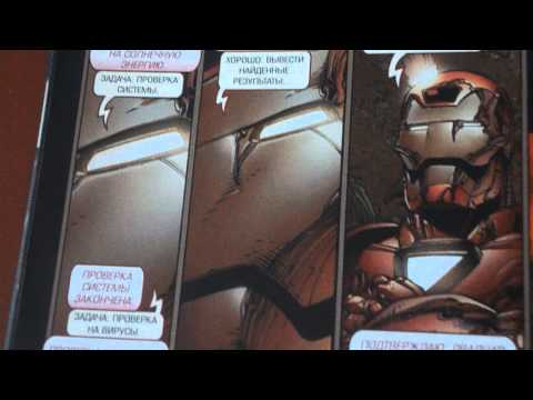 MARVEL комикс 8 - Видео онлайн