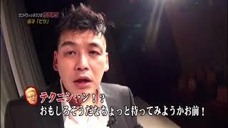 【公式】サンドウィッチマン 漫才【ピザ カラネタ②】 サンドウィッチマ...