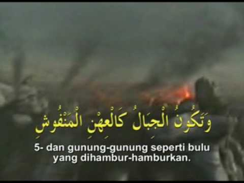 Surah Al Qori'ah - Mishary Al 'Afasy