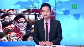 VTC14 | Hà Nội xã hội hóa 15 màn hình led chiếu trận chung kết U23 Châu Á