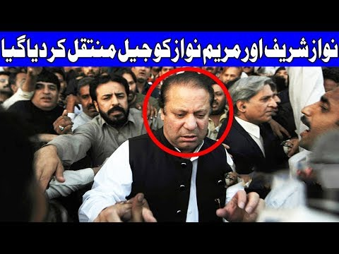 Nawaz Sharif and Maryam Nawaz shifted to Adiala Jail | 13 July 2018 | Dunya News
