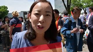 吉良よし子「日本共産党」参院議員、インタビュー@東京レインボープライド 2018 05 06 吉良佳子 検索動画 9
