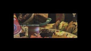 【Room 002】ハウスホテル FIRST STREET OKINAWA for Theater Night
