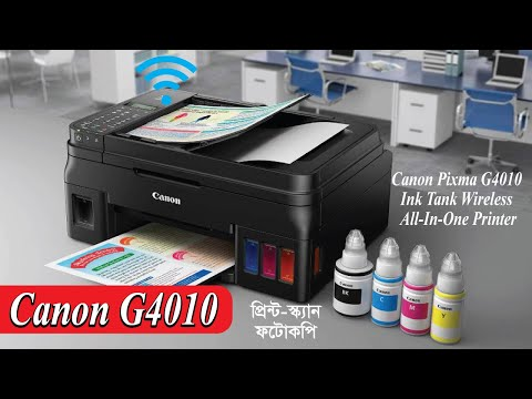 canon-pixma-g4010-all-in-one-ink-tank-wireless-printer-for-print-scan-copy