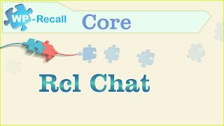 Rcl Chat - приватный и общий чат от WP-Recall add-on overview WP-Recall Rcl Chat