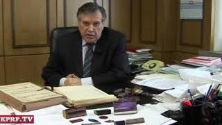 Подделка архивных документов.