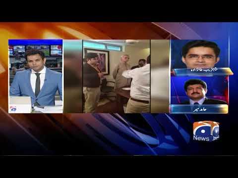 Jahangir Tareen Ke Khilaf Hukumati Karwai Par Hamid Mir Ka Tajzia