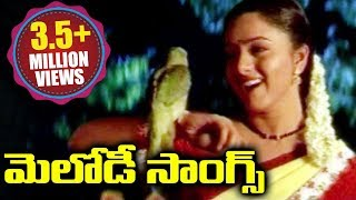 Telugu Melody Songs | Heart Touching And Emotional Songs | Volga s