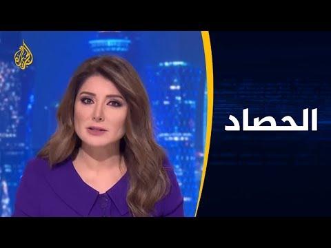 الحصاد- رئاسة مصر للاتحاد الأفريقي.. حقوق الإنسان في خطر