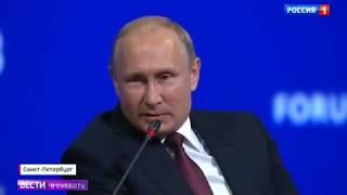 Путин: Политика США приведет к ХАОСУ