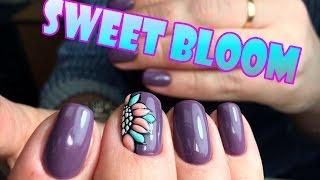 видео Дизайн ногтей Sweet Bloom (Свит Блум): техника, МК и фото