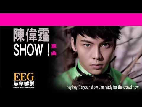 陳偉霆 William Chan《SHOW!》[Lyrics MV]